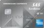 American Express Elite - SAS