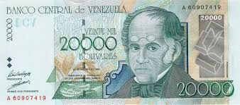 sedel 20000 bolivar